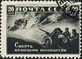 Stamp of USSR 0830g.jpg