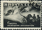 Stamp of USSR 0830g.jpg