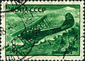 Stamp of USSR 0996g.jpg