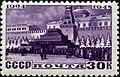 Stamp of USSR 1227.jpg
