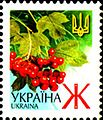 Stamp of Ukraine s375.jpg
