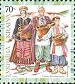 Stamp of Ukraine s704.jpg