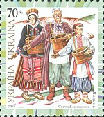 Stamp of Ukraine s704.jpg