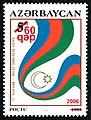 Stamps of Azerbaijan, 2006-727.jpg