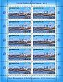 Stamps of Azerbaijan, 2013-1117-sheet.jpg