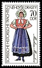 Stamps of Germany (DDR) 1977, MiNr 2214.jpg