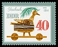 Stamps of Germany (DDR) 1981, MiNr 2665.jpg