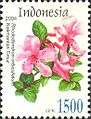 Stamps of Indonesia, 022-04.jpg