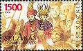 Stamps of Indonesia, 034-04.jpg