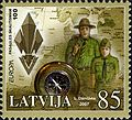 Stamps of Latvia, 2007-10.jpg