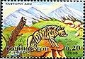 Stamps of Tajikistan, 024-05.jpg