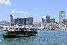 香港-交通-Star Ferry's Harbour Tour 02