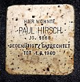 Stolperstein Gervinusstr 24 (Charl) Paul Hirsch.jpg