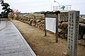 Stones of Osaka Castle Commemorative Park02s3.jpg
