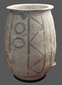 Storage jar Aegina Greece.png