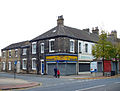 Street Corner - geograph.org.uk - 267168.jpg