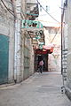 Streets of Old Nablus 128 - Aug 2011.jpg
