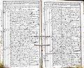 Subačiaus RKB 1832-1838 krikšto metrikų knyga 094.jpg
