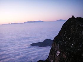 Sunrise at Eimei Shan.jpg