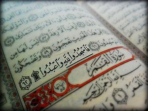 An-Najm - Image: Surat An Najm