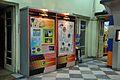 Swine flu Exhibition - BITM - Kolkata 2015-02-28 3353.JPG
