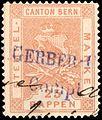 Switzerland Bern 1880 revenue 25rp - 11F.jpg