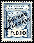 Switzerland Geneva 1931 revenue C2 0.10Fr - 14.jpg