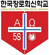 Symbol Mark & Logo of the Korea Presbyterian Theological Seminary.jpg