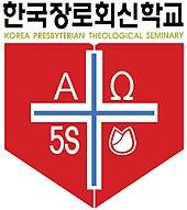 Symbol Mark & Logo of the Korea Presbyterian Theological Seminary.jpg