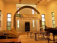 Synagogue at Kfar Darom 2005.jpg