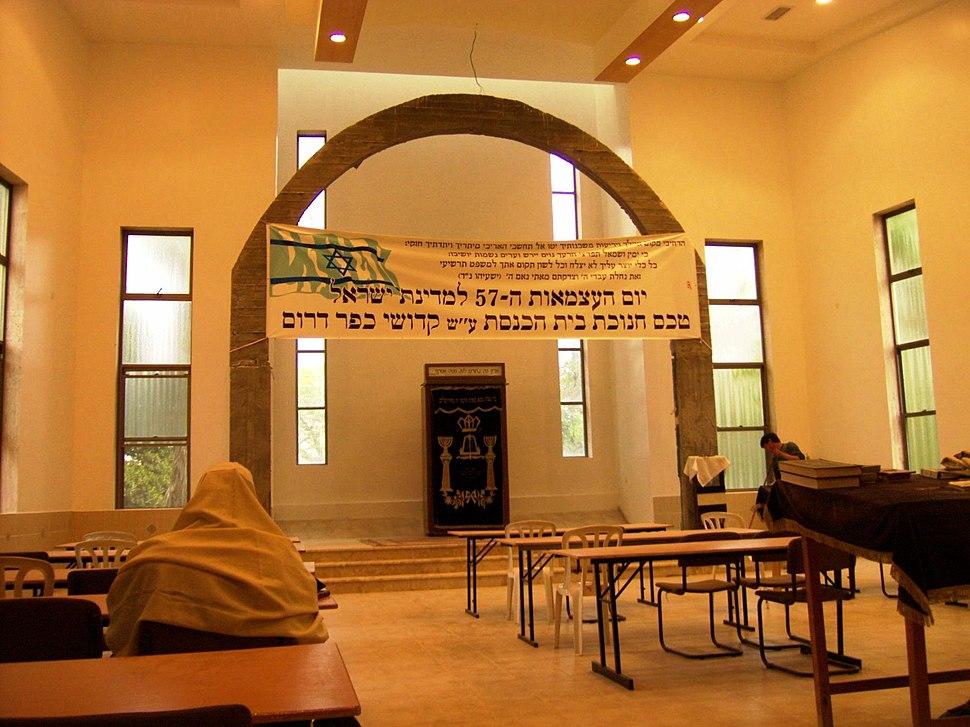 Synagogue at Kfar Darom 2005