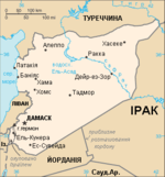 Syria Mapa Uk.PNG