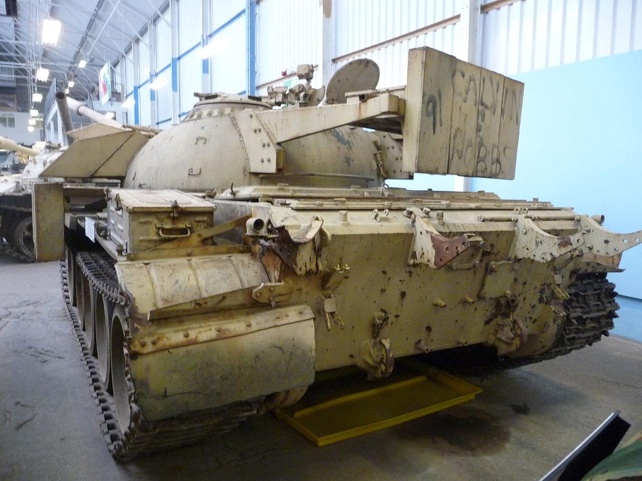 1280px-T-55_Enigma_tank_at_the_Bovington