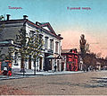 Taganrog Theater.jpg