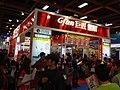 Taipei IT Month Gjun 20131130.jpg