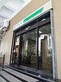 Taipei Jhong-Shan Hall Post Office main entrance 20160816.jpg