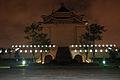 Taiwan National Democracy Memorial Hall, Taipei, Taiwan (5234489245).jpg