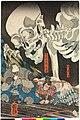 Takiyasha the Witch and the Skeleton Spectre 2.jpg