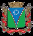 Talnivskiy rayon gerb.png