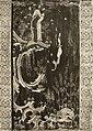 Tamamushi Shrine Painting1.JPG