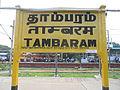 Tambaram Chennai Railway station board.jpeg