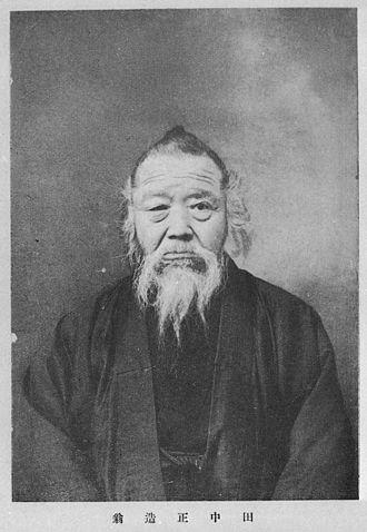 Asia Pacific Greens Federation - Shōzō Tanaka.
