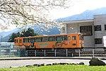 Tarumi railway haimo230-313.jpg