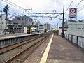 Tegara Station 02.jpg
