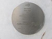 Tel Aviv, Israel - 2018-11-02 - IMG 2001.jpg