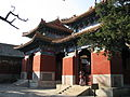 Temple de Confucius de Pékin, chapelles.jpg