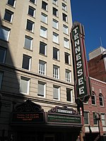 Tennessee Theatre, Knoxville TN, 5-13-2007.jpg