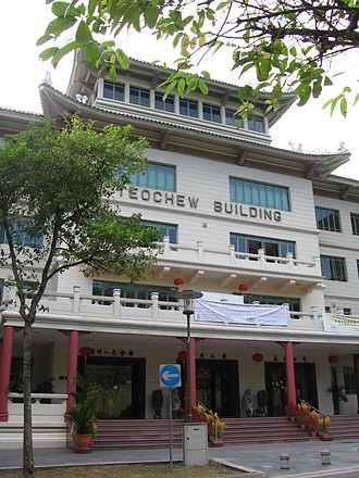Chinese Singaporeans - The Ngee Ann Kongsi is based at the Teochew Building on Tank Road.