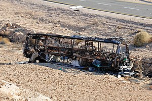 September 2012 southern Israel cross-border attack - The charred remains of an Egged bus destroyed by a suicide bomber during the August 2011 attacks