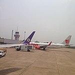 Thai Lion Air .jpg